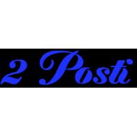Strisce LED 12V